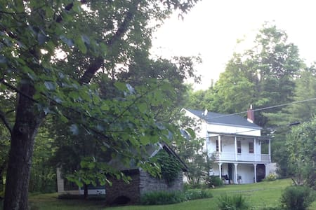 Uniquely Charming Streamside Property With Bonuses
