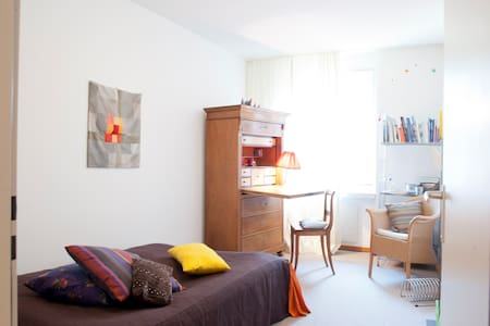 Your room in Zurich near Klusplatz - ซูริก