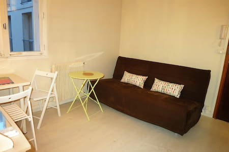 Joli studio avec parking privatif - Versailles - Appartement