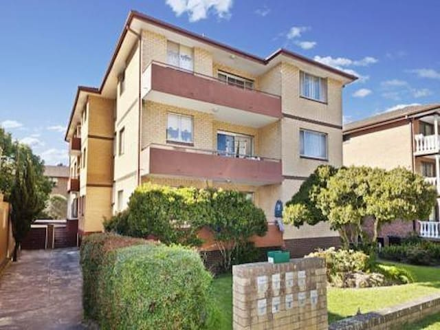 Best & cheapest in Sydney! - Hurstville - Apartment