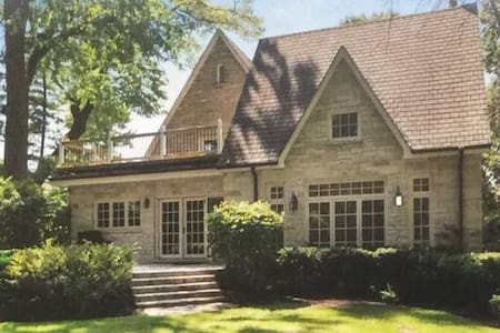 Beautiful Lincolnwood Home - Hus