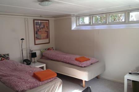 Moderne værelse i Aalborg C - nr 1 - Aalborg
