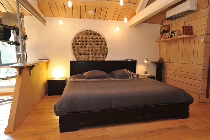 Marciac Chambre Grand conford - Estirac - House
