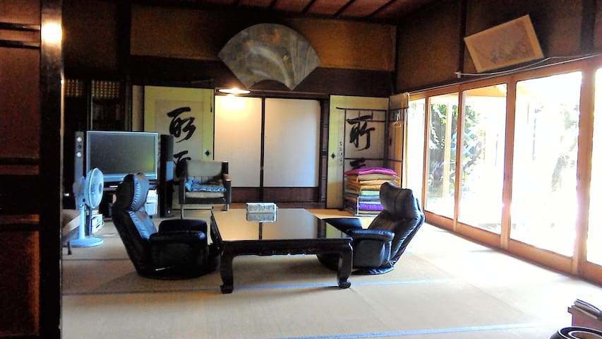 Japanese-style room [for 2-3 people]