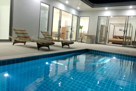 Comfortable villa  private pool . Relax like home. - Ko Samui - Villa