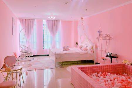 【甜甜的】天润广场/海洋球池/公主粉/草莓味/高清投影/可做饭