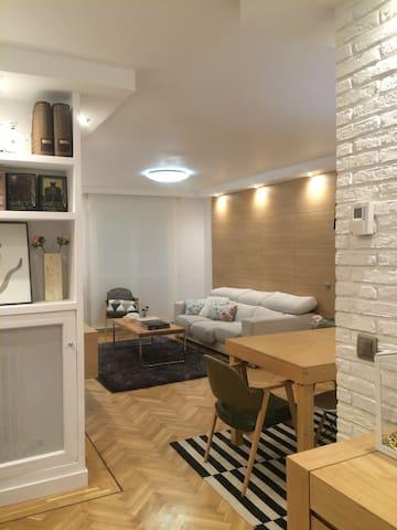Habitación espaciosa y acogedora - Sant Sebastià dels Reis - Pis