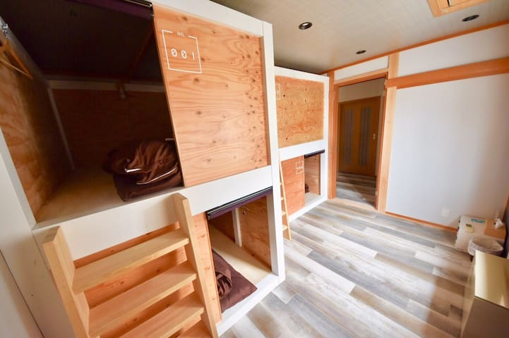 【Ladies dormitory】Middle of the city=1min to Onsen