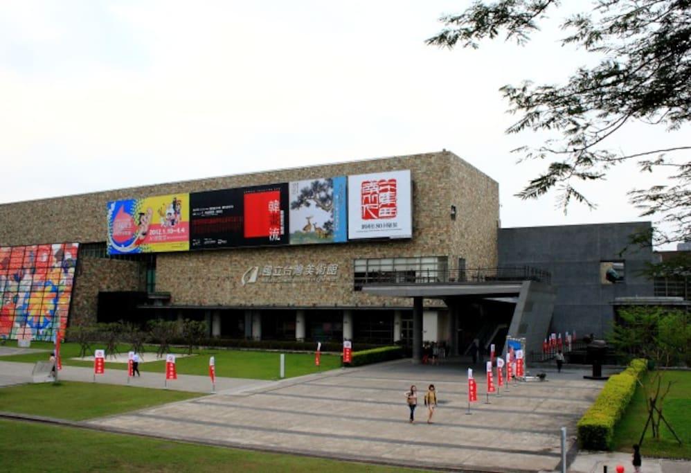 走路7分鍾到台中美術館(500公尺)