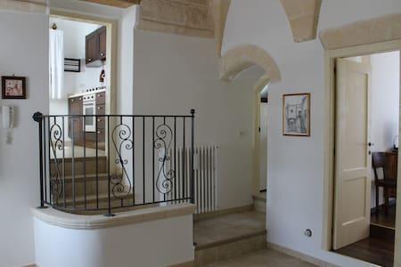 L'arco di San Lorenzo - casa vacanze