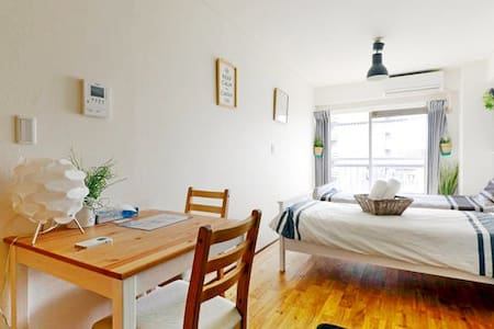 3 mins to Ikebukuro, Cozy room in nightspot area! - Toshima-ku