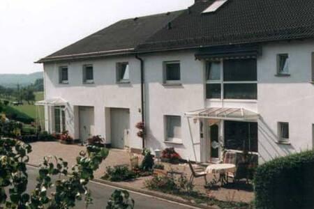 Ferienwohnung in der Vulkaneifel - Bettenfeld - 公寓