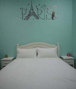 羅東-輕法式渡假民宿 (瑪莉珍小屋)