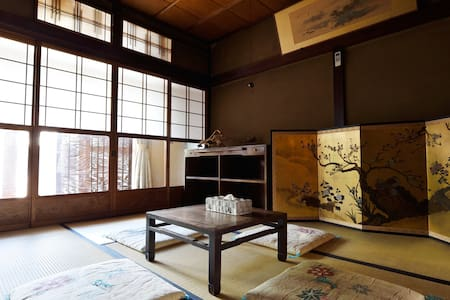 Antique MachiyaHouse JR kyoto Toji