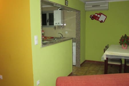 Appartement Gualtar (BRAGA - PORTUGAL) - Gualtar - 獨棟