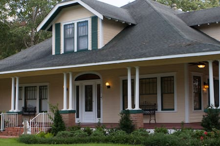 Beautiful bed and breakfast - New Waverly - Bed & Breakfast