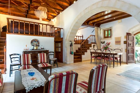 Casa Philoxenia - Armeni