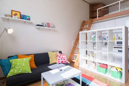{Duplex House} in Hongdae - Seul
