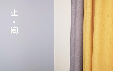 止·间-白日梦蓝/浙师大北门/智能家居/高清投影/舒适大床/小霸王游戏机/MUJI洗漱用品/拍照摄影