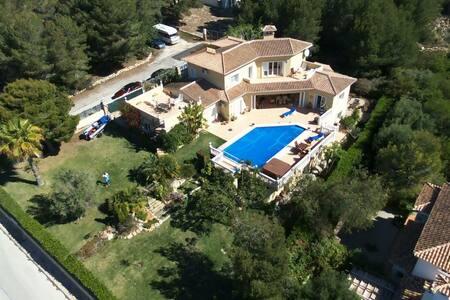 Villa Mariposa,Javea/Moraira - Xàbia