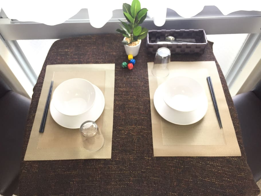 dining table and chairs / relaxation
