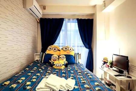 s2P★JR10minSubway5min★USJ&Namba★5F - Minato-ku, Ōsaka-shi - อพาร์ทเมนท์