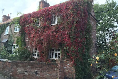 Nottingham Lovely Country Cottage - East Bridgford