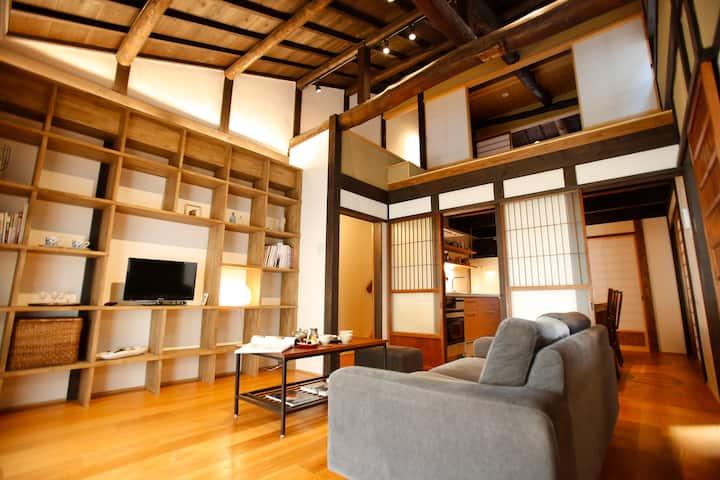 Tsubaki House~Traditional Kyoto Townhouse
