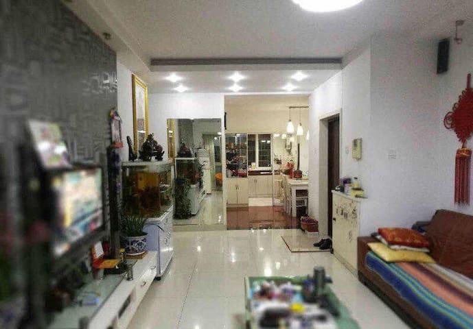 精装修单身公寓 - Changsha Shi - Hus
