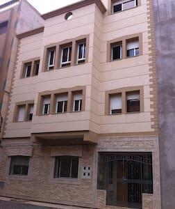 Al boustane - Nador - 公寓