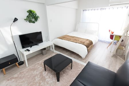 Pleasant Studio Apt in Kinshicho just 5minSTA WiFi - Sumida-ku