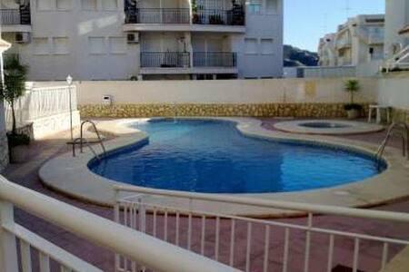 Acogedor apartamento, tranquilo, y relajante - Los Geraneos - Byt