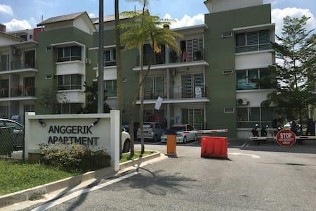 HOMESTAY NOOR @ NILAI/USIM/KLIA SEPANG/SALAKTINGGI - Nilai - Appartement