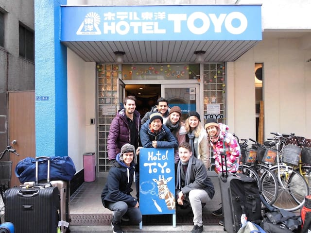 Backpackers Hotel Toyo 02 - Nishinari-ku, Ōsaka-shi - Hostel