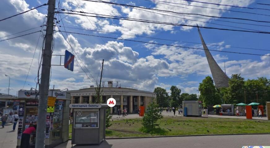 Северный выход из метро- к ВДНХ. Вы идете левее в сторону монумента Ракета и музею.