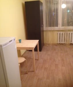 Cozy studio with bathroom - Balashikha - Wohnung