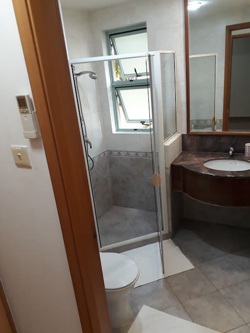 Your private shower and toilet (ensuite)
