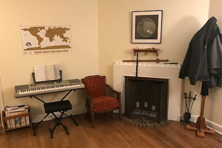 Unique one bedroom apt. near campus - Iowa City