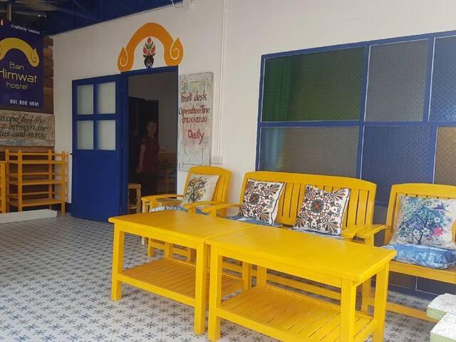 Ban Himwat Hostel