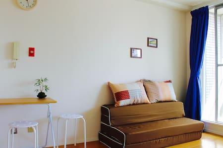 [KYOTO] 301. PRIVATE NEW Apartment 3minSta. Wi-Fi - Kita-ku, Kyōto-shi - Daire