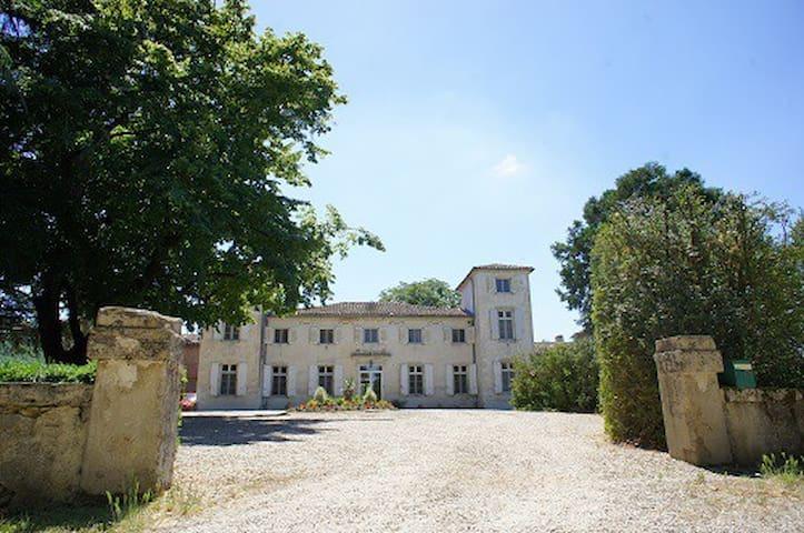 Votre chambre au Château !   - Vielmur-sur-Agout - Castle