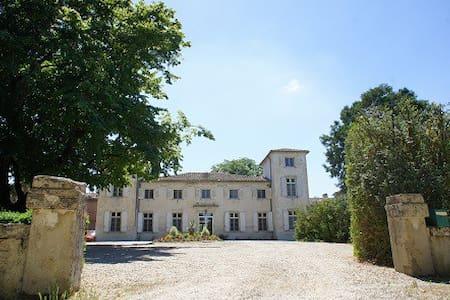 Votre chambre au Château !   - Vielmur-sur-Agout - Schloss
