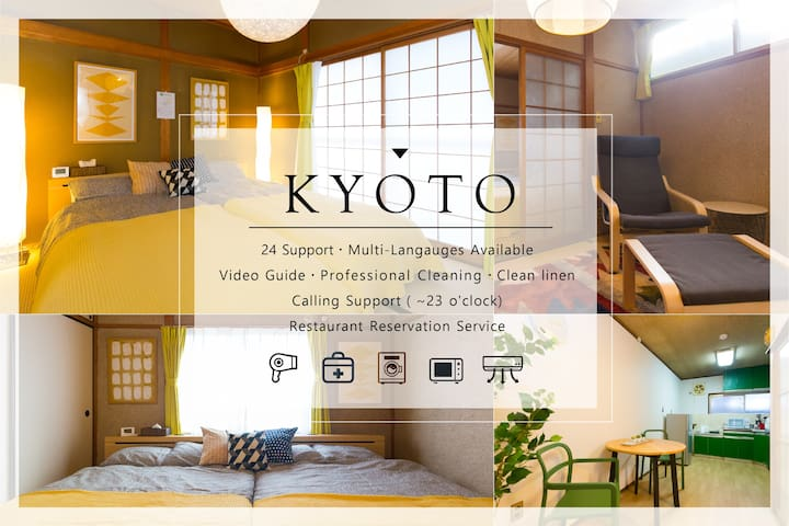 Easy>Shijo·Gion Japanese house 2BR 6pax quiet
