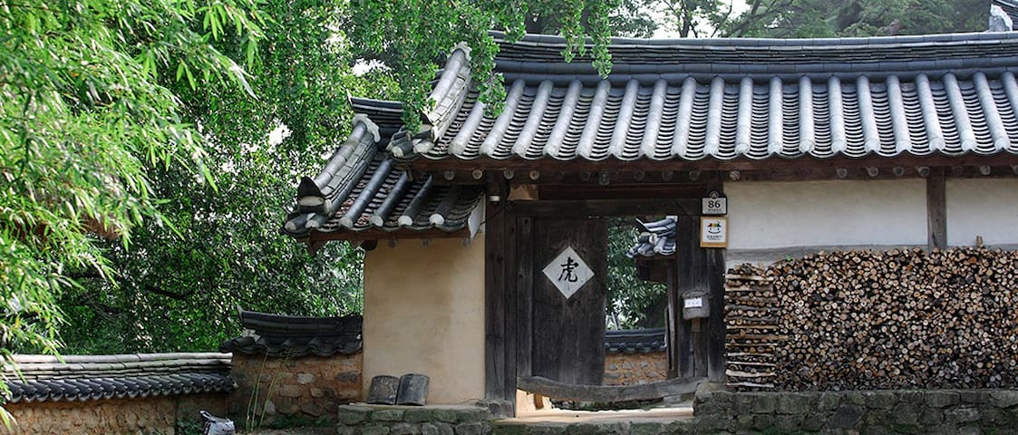 Okyeon pavilion, 430 years history - Pungcheon-myeon, Andong-si - Bed & Breakfast