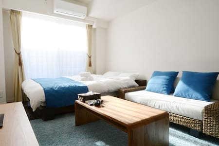 SHINJUKU,TOKYO,Free WiFi,LUXURY - Shinjuku-ku - Pis