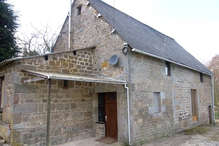 Country house near lake and golf - Saint-Germain-de-Tallevende-la-Lande-Vaumont