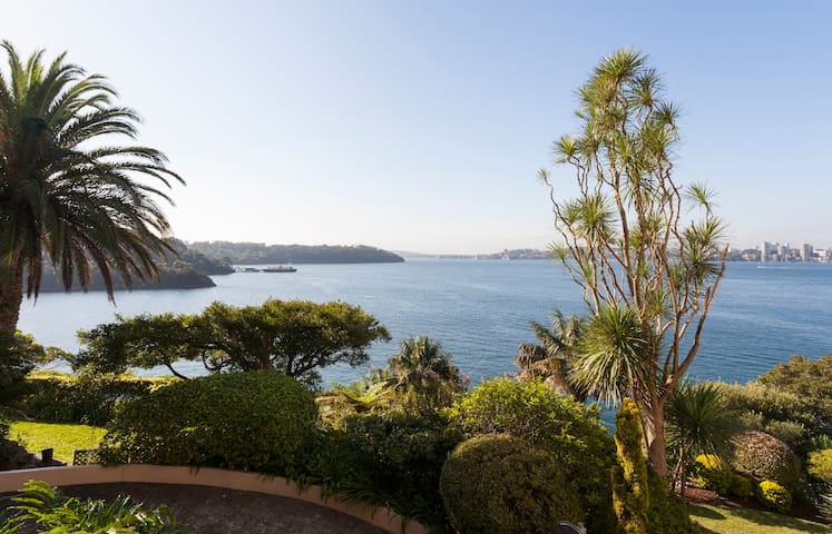 Sydney Harbour luxury apartment - Mosman - Pis