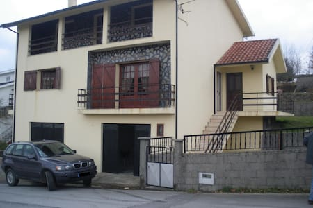 Maison Nord Ouest Portugal Gêres - Vieira Do Minho