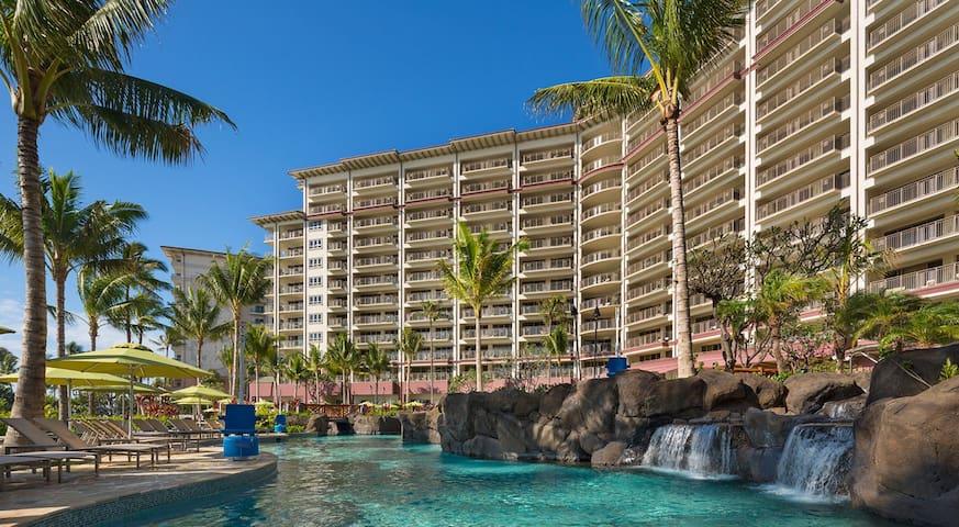 Hyatt Ka'anapali Oceanfront Villa