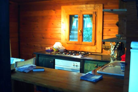 Cabaña de madera en Tarifa - Tarifa - House
